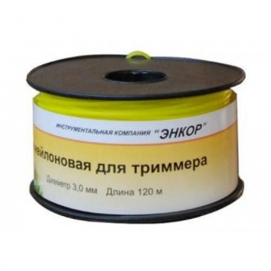 Леска для триммера 3,0 мм х 120 м 1/8 звезда ЭНКОР 56665