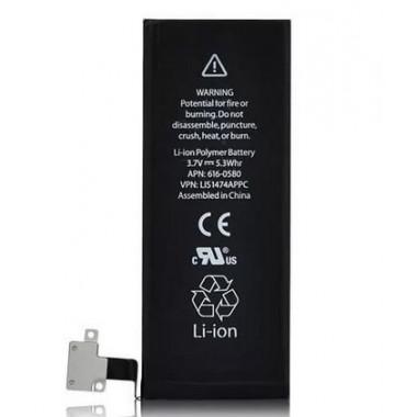 АКБ аккумуляторная батарея для iPhone 4