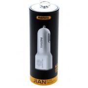 Зарядное устройство автомобильное REMAX JIAN CC-201