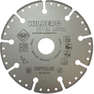 Алмазный диск отрезной Super Metal 125x22.23 Hilberg