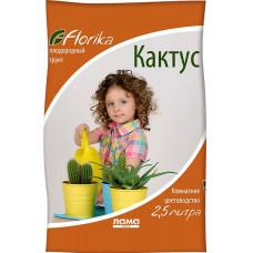 Грунт плодородный 2.5 л кактус и алое Florika