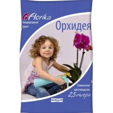 Грунт плодородный 2.5 л орхидея Florika