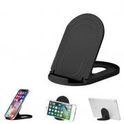 Подставка для телефона черная FOLDING STENTS