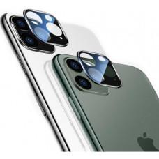Защитное стекло хром для камеры Apple IPhone 11 Pro/11 Pro Max