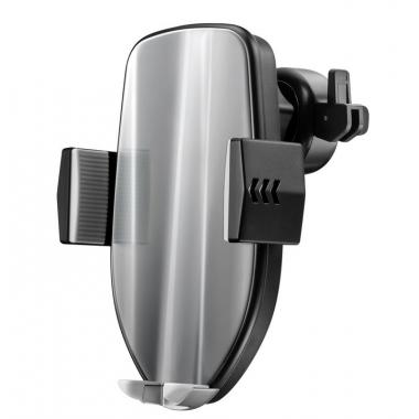 Автодержатель с беспроводной зарядкой для телефона серебристый Egotouch