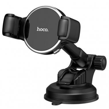 Автодержатель для телефона черный HOCO S12