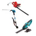 Электрические кусторезы и ножницы