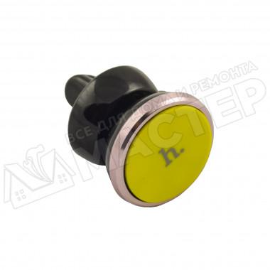 Автодержатель магнитный на присоске желтый Hoco Air Magnetic Holder CA4