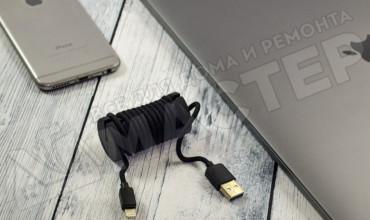 U12-apple-black