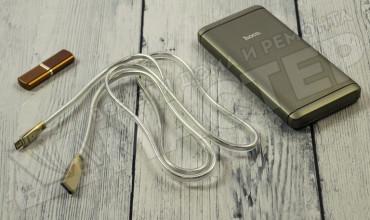 U9-micro-silver