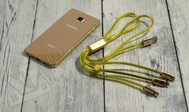 UPL12-micro-type-с-8pin-gold