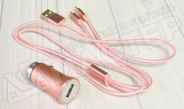 Z8-pink