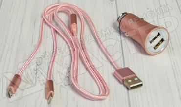Z8A-pink