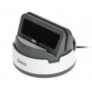 Док станция серо-белая для телефона HOCO Р3