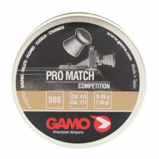 Пули пневматические красные 100 шт Gamo PRO MATC