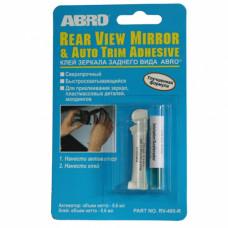Клей для зеркал заднего вида ABRO RV 495 0501