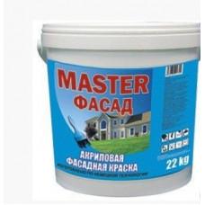 Краска фасадная 10 кг Master Fasad