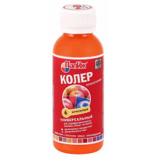Паста колер апельсин 100 мл ПАЛИТРА № 6 ST-06-01