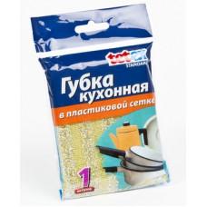 Губка кухонная в пластиковой сетке 02-02-3047