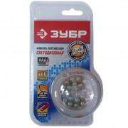 Фонарь светодиодный 24LED магнитный Зубр 61812