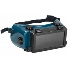 Очки защитные для газовой сварки 1107