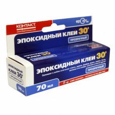 Клей эпоксидный холодная сварка 70 мл прозрачный Контакт 30 КЭ 96-К70 ПР