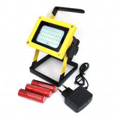 Прожектор 30W LED Floodlight Rechargeable