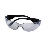 Защитные очки дымчатые ARCHIMEDES 91865