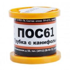 Припой с канифолью 2 мм на катушке 100 гр ПОС 61