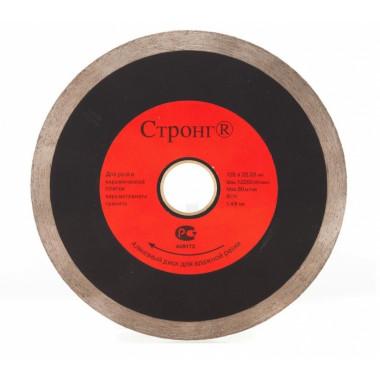 Алмазный диск тонкий 150х25,4 STRONG STD-128