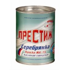 Серебрянка 0,3 кг Престиж МА-15