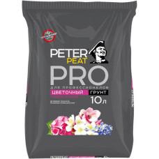 Грунт цветочный универсальный 10л PETER PEAT PRO 12512