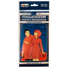 Плащ-дождевик красный размер универсальный UNIBOB 49300