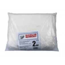 Цемент белый 2 кг