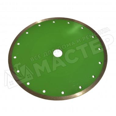 Алмазный диск 230х22 мм сплошной STRONG XMF 230х22