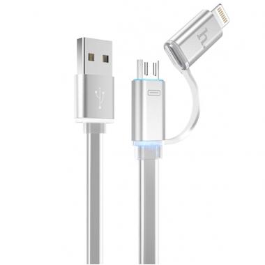 USB кабель 2 в 1 серый 1.2 м microUSB/iPhone 8 pin Hoco UPL08