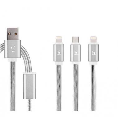USB кабель 3 в 1 cерый 1 м для microUSB/Type-C/iPhone 8 pin Hoco UPL12