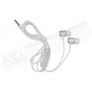 Наушники с микрофоном белые Suoxu Universal SX109