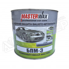Мастика антикорозийная 2.3 кг БМП-3 MASTER WAX