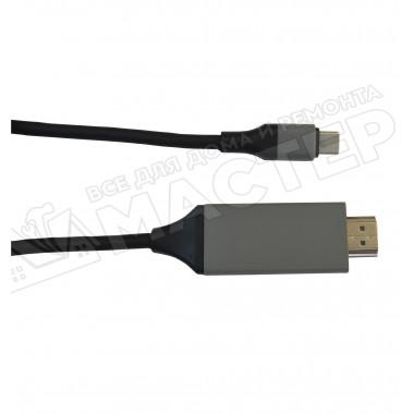 Адаптер-переходник 2м USB Type-C - HDMI HDTV Cable VUH-05