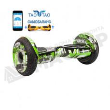 Гироскутер ниндзя Smart Balance 10.5 дюймов New Premium +Самобаланс
