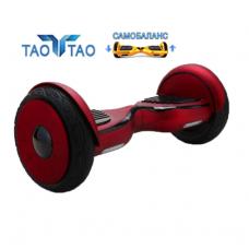 Гироскутер бордовый Smart Balance 10.5 дюймов New Premium +Самобаланс