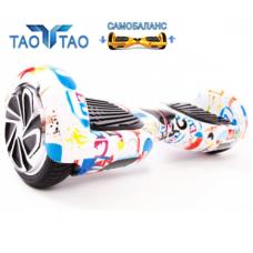 Гироскутер белый граффити (Хип-Хоп) Smart Balance Wheel 6.5 дюймов New Premium с мобильным приложением и самобалансом