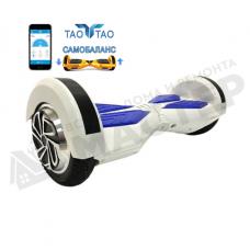 Гироскутер белый Smart Balance Transformer 8 дюймов New Premium с мобильным приложением и самобалансом