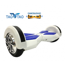 Гироскутер белый Smart Balance Transformer 8 дюймов New Premium +Самобаланс