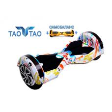 Гироскутер белый граффити Smart Balance Transformer 8 дюймов New Premium +Самобаланс
