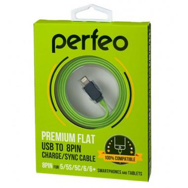 USB кабель плоский для iPhone 5/6 Lightning 8pin зеленый 1 м Perfeo I4402