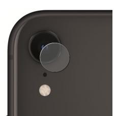 Защитное стекло для камеры Apple  iPhone 7/8