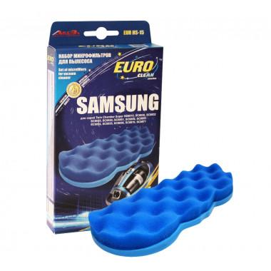 HEPA фильтр для пылесосов Samsung EURO Clean EUR-HS15