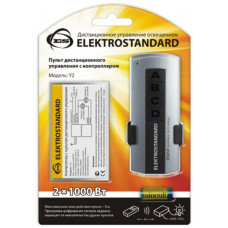 Пульт управления 2 канала Elektrostandard Y2 а024433